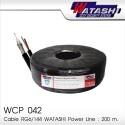 สาย RG6 /168 WATASHI Power Line รุ่น WCP042 (Black) ความยาว 200 เมตร