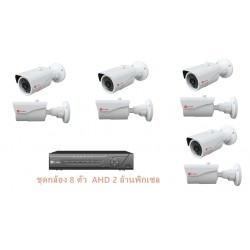 hiview CCTV AHD 2 MPX  SET 4