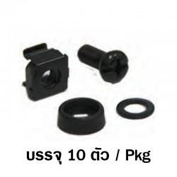 G7-09300SETB  SCREW M6 + CAPTIVE NUT M6 + Plastic washer + Metal gasket : Black (บรรจุ 10 ตัว/ Pkg)