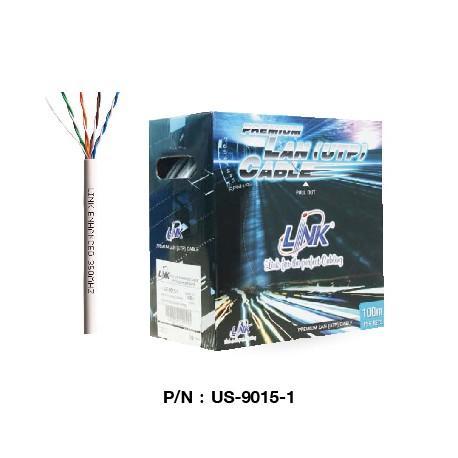 US-9015-1  CAT 5E UTP ENHANCED CABLE (350 MHz), CMR  (Color White)